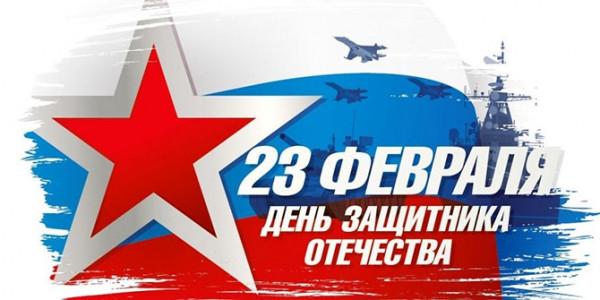 День защитника Отечества 2020 в Волхове - программа праздника