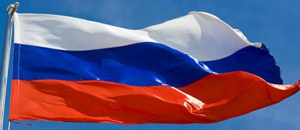 Самый высокий флаг